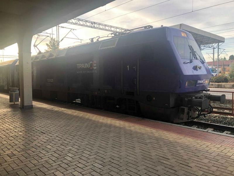 Τρένο Αθήνα Λάρισα