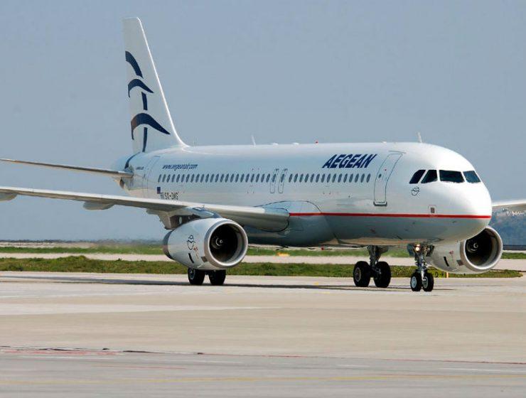 Aegean Airlines - νέα, προσφορά