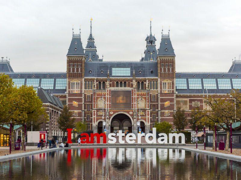 Άμστερνταμ, Ολλανδία - Iamsterdam