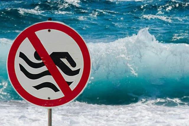 Απαγορεύεται η κολύμβηση