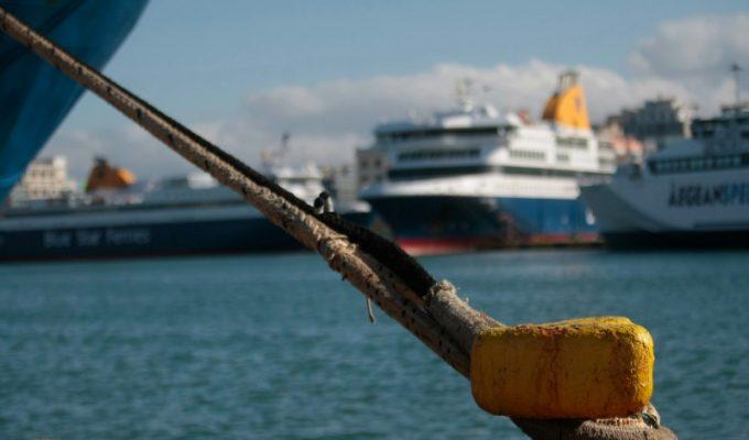 Απεργία πλοία - ΠΝΟ