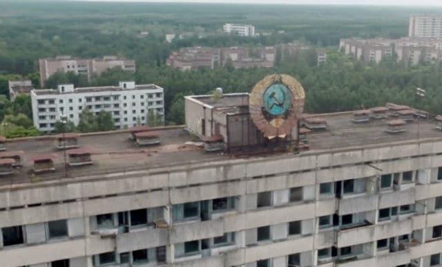 Τσέρνομπιλ