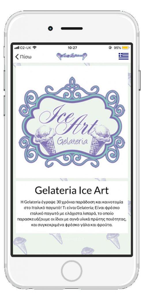 Ice Art Gelateria app