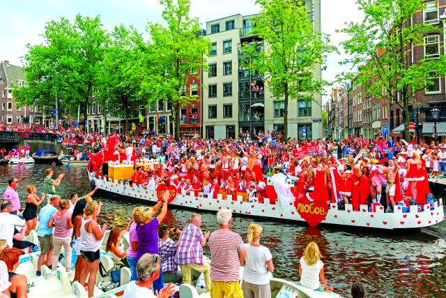 Άμστερνταμ pride