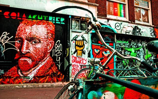 Άμστερνταμ πολιτισμός