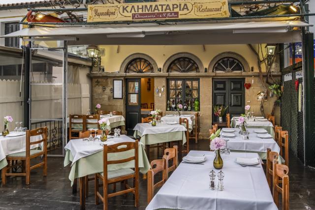 Ταβέρνα Κληματαριά, Κέρκυρα