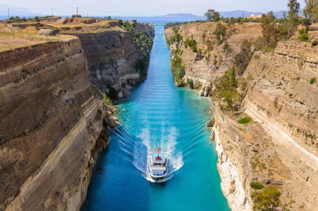 Κόρινθος, Ελλάδα - διακοπές