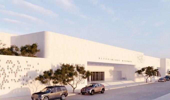 Νέο αεροδρόμιο Μυκόνου