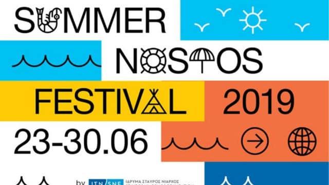 Summer Nostos Festival 2019