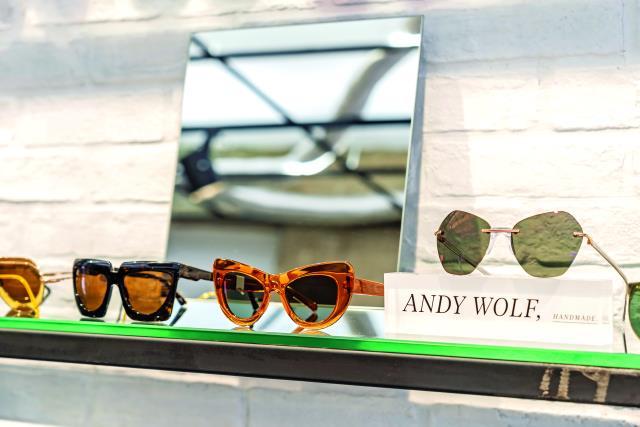 Μαγαζί με γυαλιά στην Κέρκυρα