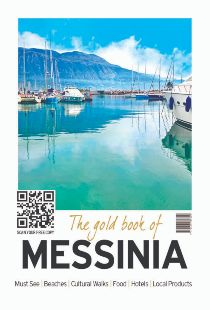 Gold book of Messinia