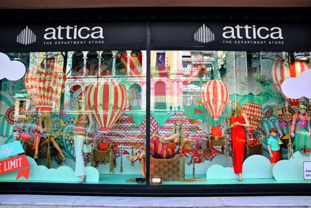 Πολυκαταστήματα Attica