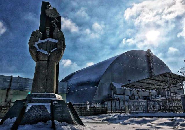 Τσέρνομπιλ Ουκρανία