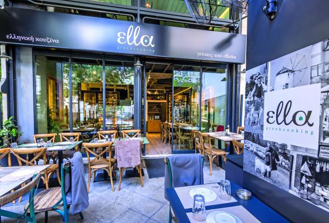 Ella Greek Cooking, Αθήνα