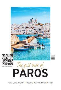 Gold book of Paros