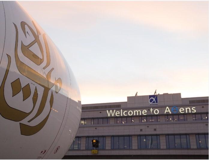 Emirates - Αεροδρόμιο Αθήνα