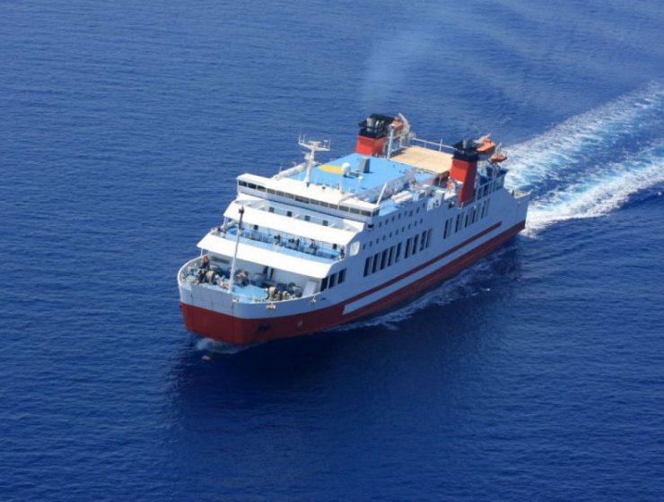 Έρχεται η ακτοπλοϊκή σύνδεση Κύπρου - Ελλάδας το 2020;