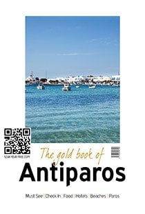 Gold book of Antiparos