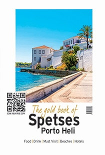 Gold book of Spetses