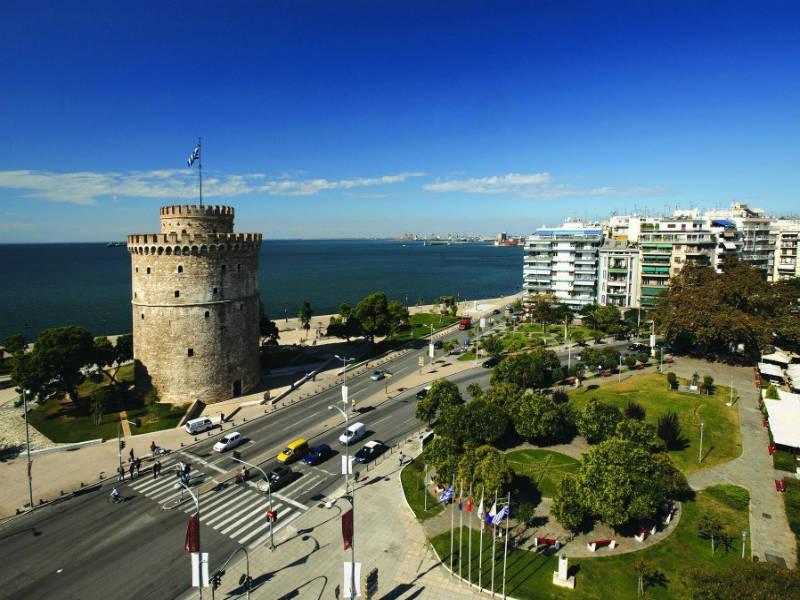 Θεσσαλονίκη συνέδρια