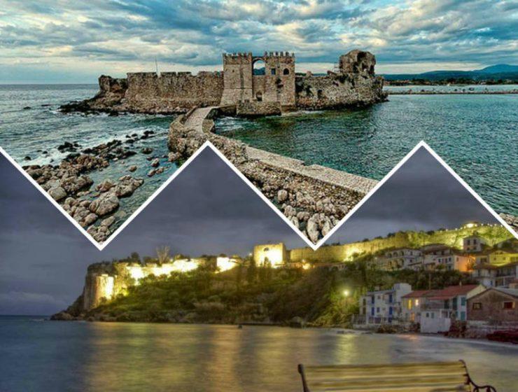 Κάστρα Μεθώνης και Κορώνης