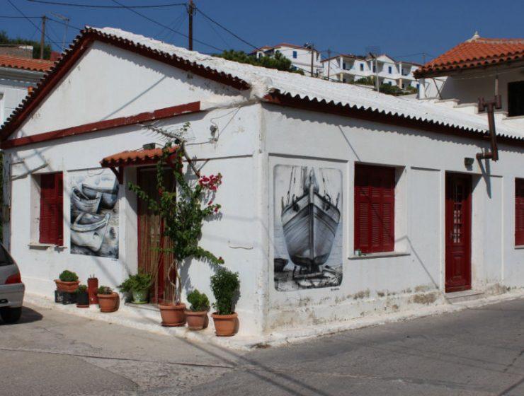 Χωριό Σάμος - ανοιχτό μουσείο