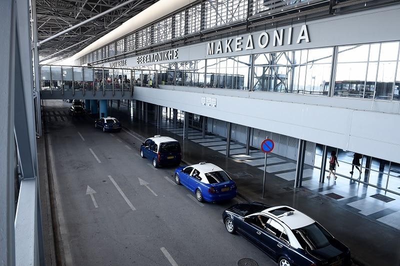 Αεροδρόμιο Μακεδονία Θεσσαλονίκη