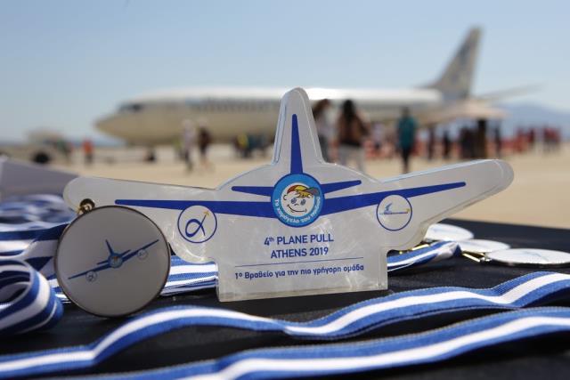4o Plane Pull βραβεία