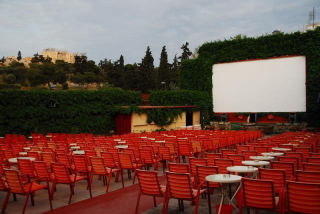 Cine Θησείον Αθήνα