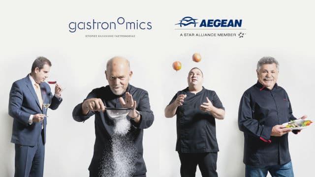 Aegean Gastronomics 2020 - chefs