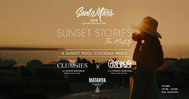Santo Maris Oia Luxury Suites & Spa cocktails