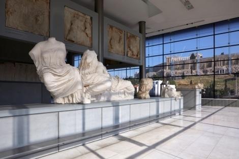 Μουσείο Ακρόπολης είσοδος