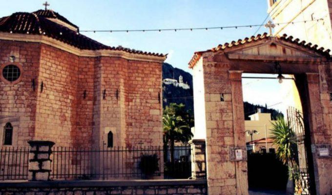 Η αρχαιότερη πόλη της Ελλάδας