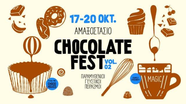 chocolate fest vol2 2019