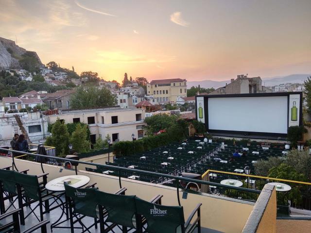 Cine Παρί Αθήνα