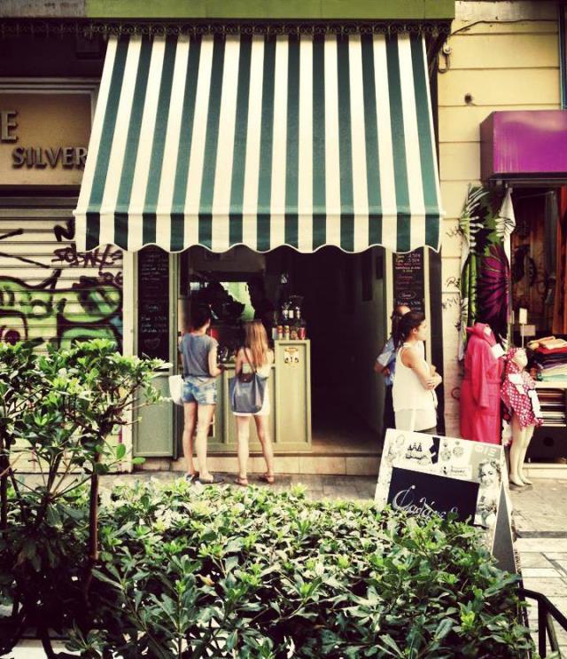 Falafellas μαγαζί