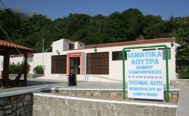 Ιαματικά λουτρά Σαμοθράκης