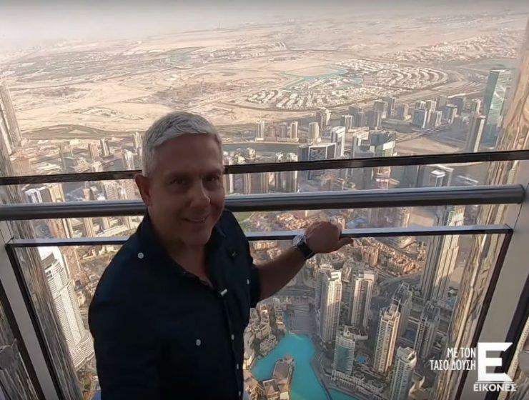 Μπουρτζ Χαλίφα - Ο Τάσος Δούσης στην κορυφή του κόσμου