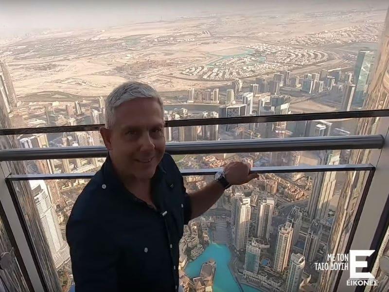 Ο Τάσος Δούσης στην κορυφή του κόσμου – Συγκλονιστικές εικόνες από το ψηλότερο παρατηρητήριο παγκοσμίως!