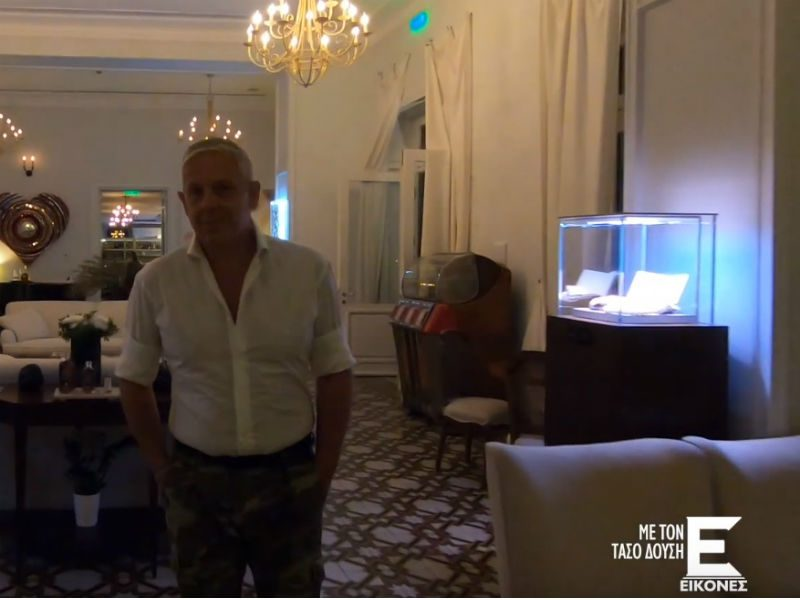 Τάσος Δούσης Εικόνες - Μέσα στο εμβληματικό ξενοδοχείο Ποσειδώνιο