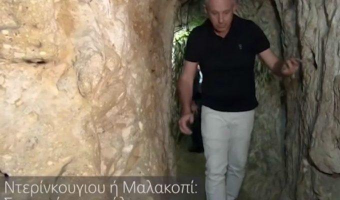Στις υπόγειες πόλεις της Καππαδοκίας! - Τάσος Δούσης Εικόνες