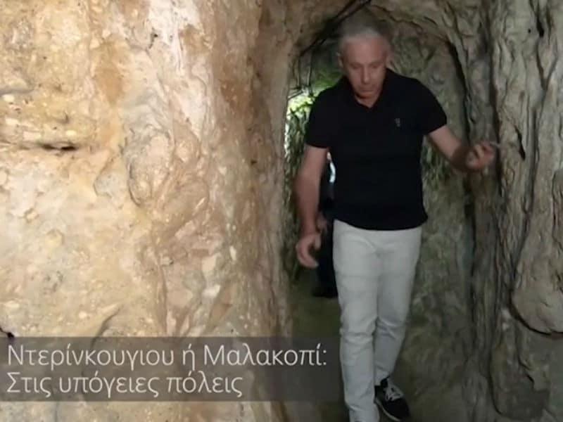 """Στις υπόγειες πόλεις της Καππαδοκίας! Ένα μοναδικό ρεπορτάζ από τον Τάσο Δούση και τις """"Εικόνες"""" (video)"""