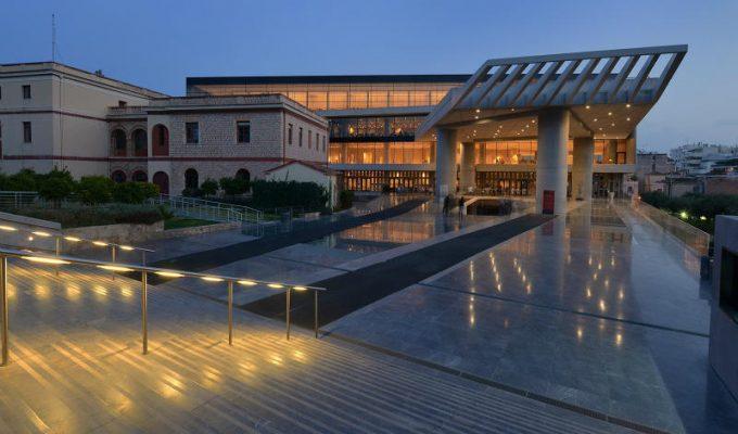 Μουσείο Ακρόπολης