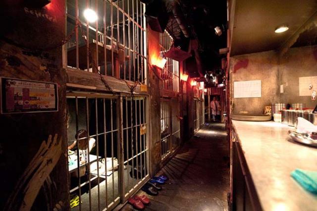 Εστιατόριο Alcatraz