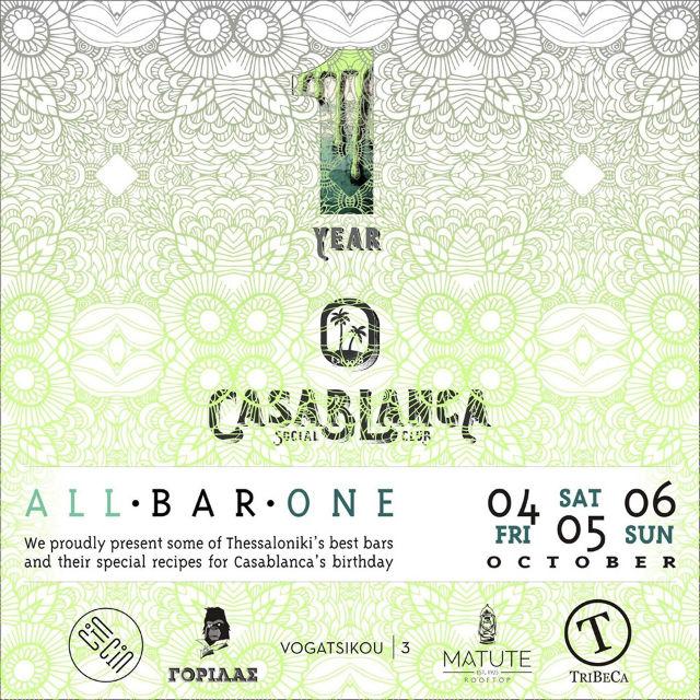 Casablanca Social Club - Πάρτι για 1 χρόνο