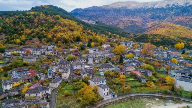 Πάπιγκο, Ζαγοροχώρια - ελληνικά χωριά