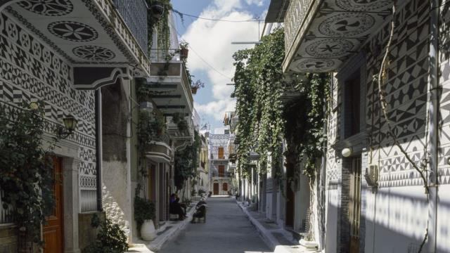 Πυργί, Χίος - ελληνικά χωριά