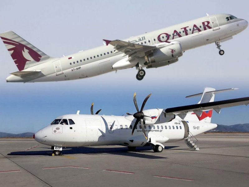 Νέα αεροπορική συνεργασία της Sky Express με την Qatar Airways!