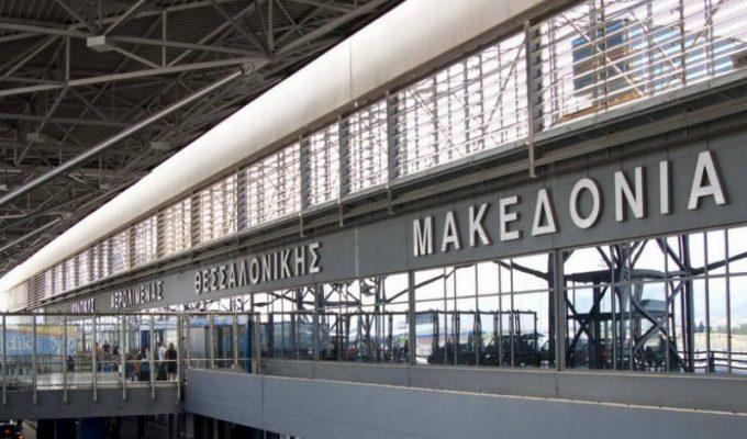 αεροδρόμιο Μακεδονία νέος διάδρομος