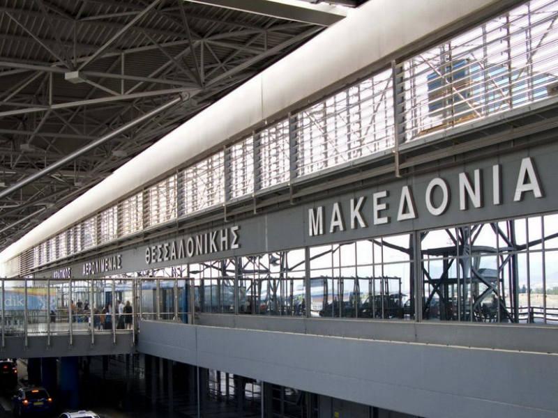 Σε λειτουργία από Νοέμβρη ο νέος διάδρομος του Αεροδρομίου Μακεδονία!